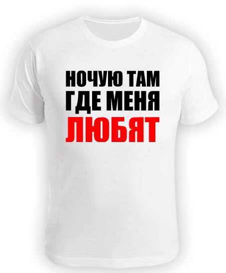 С чем носить футболку с надписью