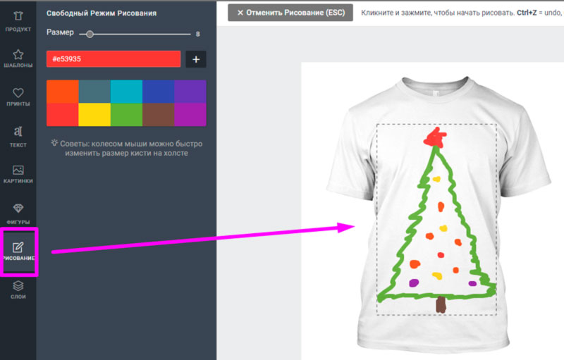 a54da9705d6 Конструктор футболок онлайн
