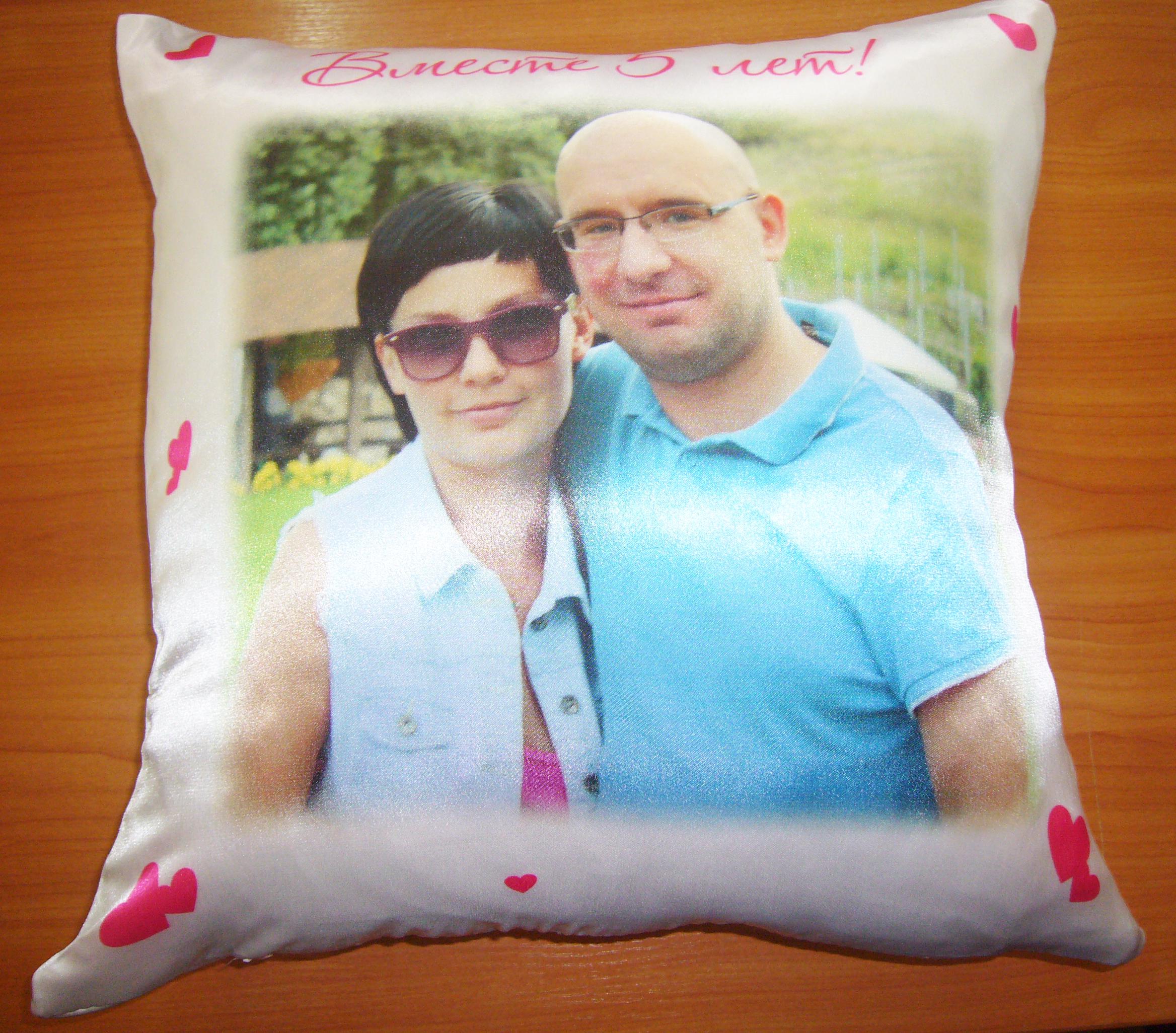 сколько стоит напечатать фото на подушке свадьбу родителей